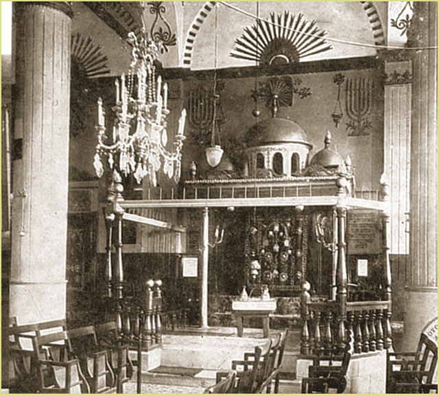 Interior of the Synagogue in Bitola ( The synagogue was located near the Bezisten)